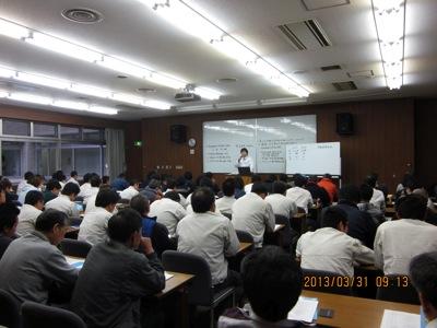 2013/03/31実施・教育研修名:「木造建築物の組立て等作業主任者能力向上教育」