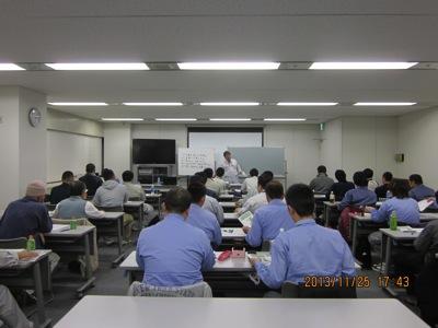 ・教育研修名:「有機溶剤特別教育に準ずる教育」