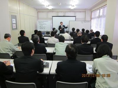 ・教育研修名:「労働安全衛生マネジメントシステム研修」