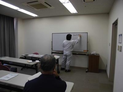 雇入れ時教育講義写真