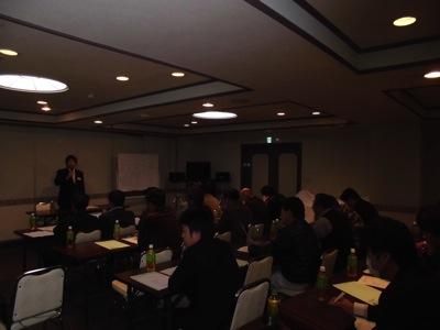 2014/12/05実施・教育研修名:「安全衛生大会」