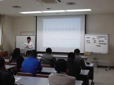 1 低圧電気特別教育講義写真
